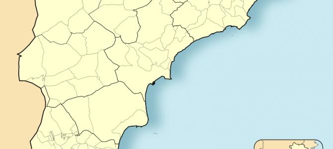 Buscador de  hoteles en El Verger de Alicante